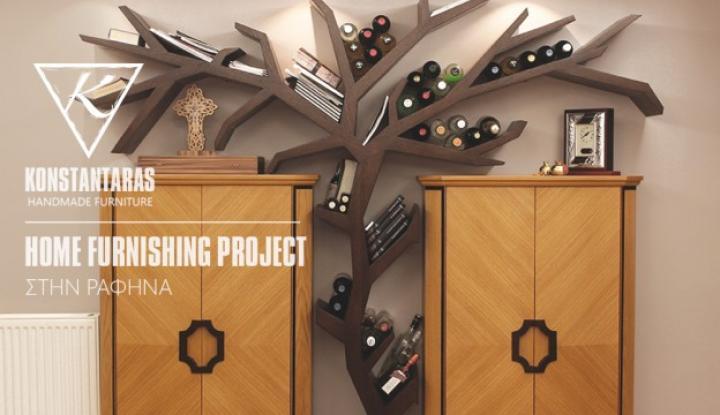 House furnishing project στην Ραφήνα